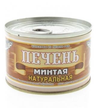 Печень Минтая натуральная ( 220 гр.)