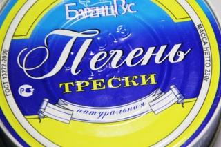 Печень трески натуральная (из мороженого сырья)