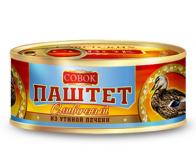 """Паштет """"Совок"""" сливочный с утиной печени, 190г."""