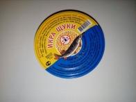Икра щуки солёная пастеризованная 112г