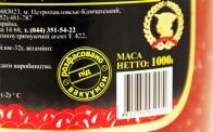 Икра красная ГОРБУШИ 1000г