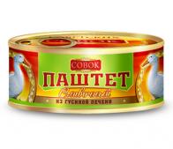 """Паштет """"Совок"""" сливочный с гусиной печени, 190г."""