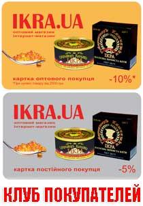 Програма лояльності «Клуб покупців IKRA.UA»